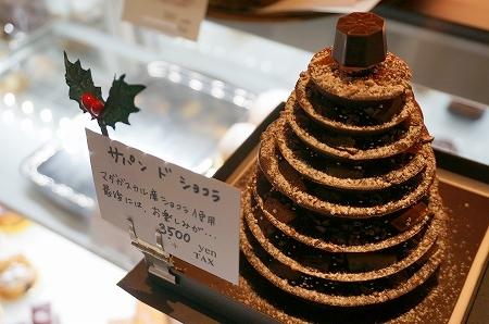 パティスリールシェルシェ 濃厚チョコレートケーキ プランスノワール
