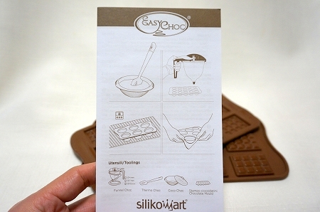イタリア製チョコレート型枠(モールド)