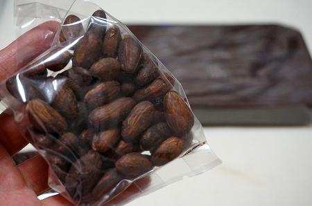 ダリケー カカオ豆ロースト