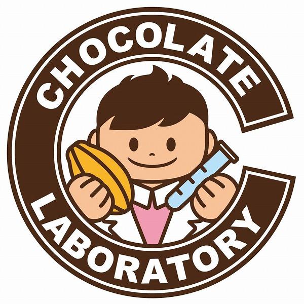 チョコレート研究所キャラクターロゴマーク
