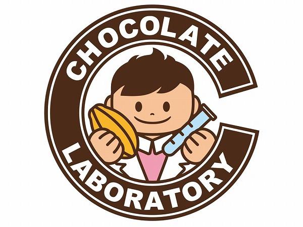 【リターン4】【Makuake限定】チョコレート研究所シルバー会員券(3ヵ月間 )