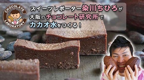 cacao0225