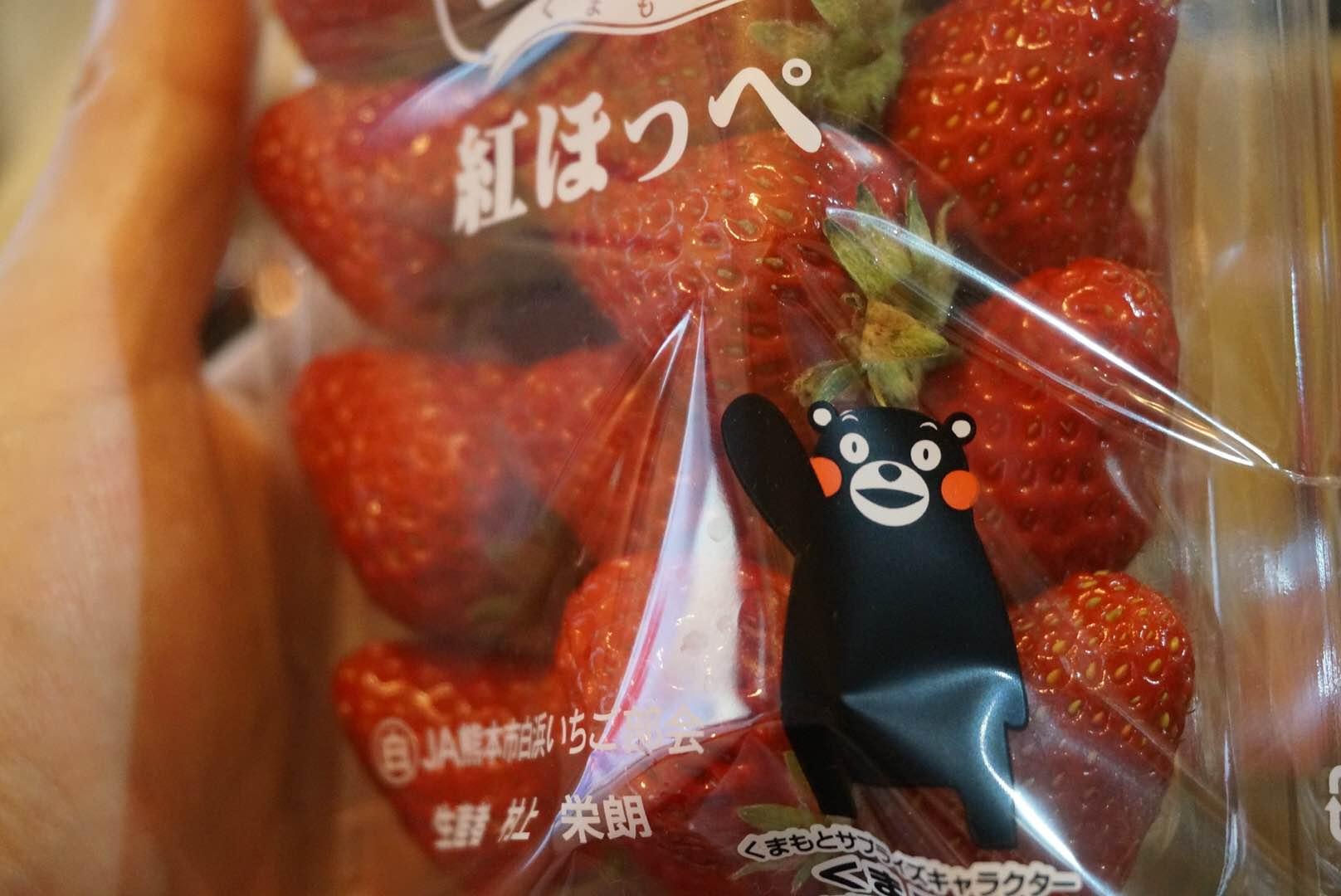 熊本県産 いちご 紅ほっぺ