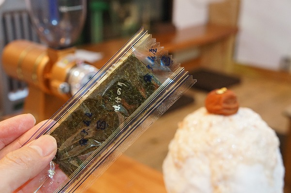 かき氷研究所 甘酒うめ~かき氷(味付け海苔つき)
